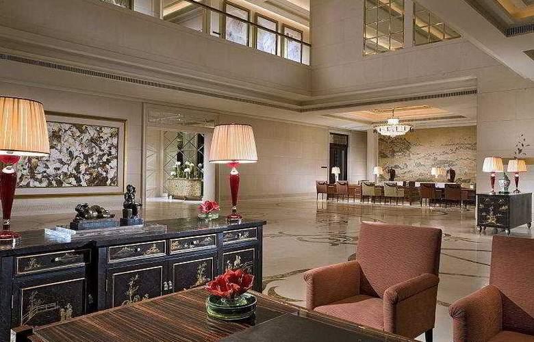 St. Regis Hotel Singapore - General - 0