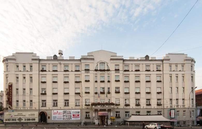 Ekaterinburg Centralny - Hotel - 2