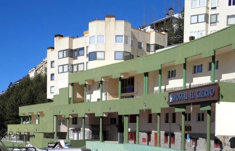Hostal El Ciervo - Hotel - 0