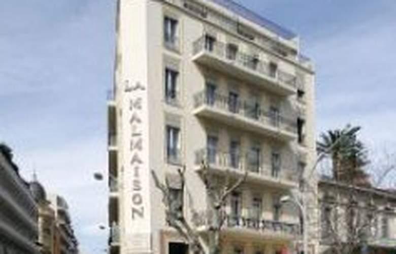 Quality Suites La Malmaison - Hotel - 0