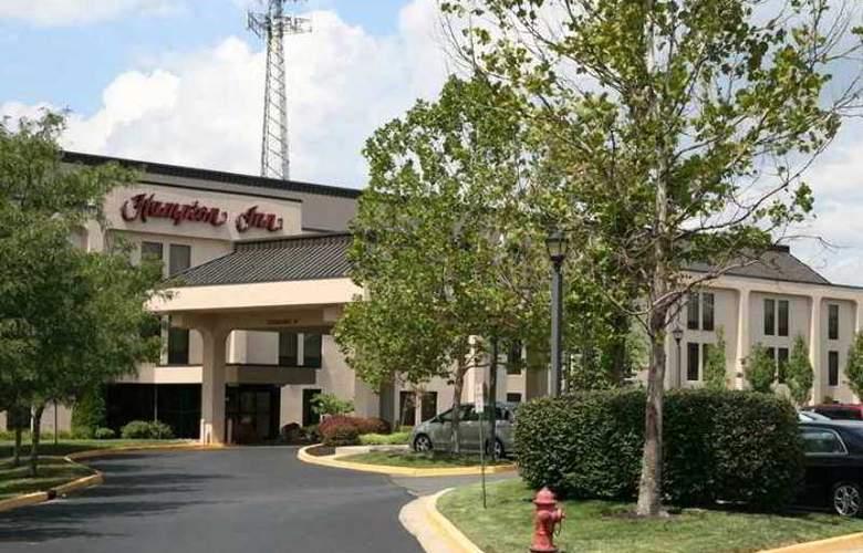 Hampton Inn Burlington/Mt. Holly - Hotel - 0