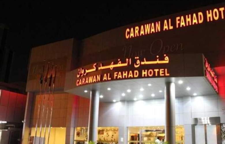Carawan Al Fahad Hotel Riyadh - Hotel - 0