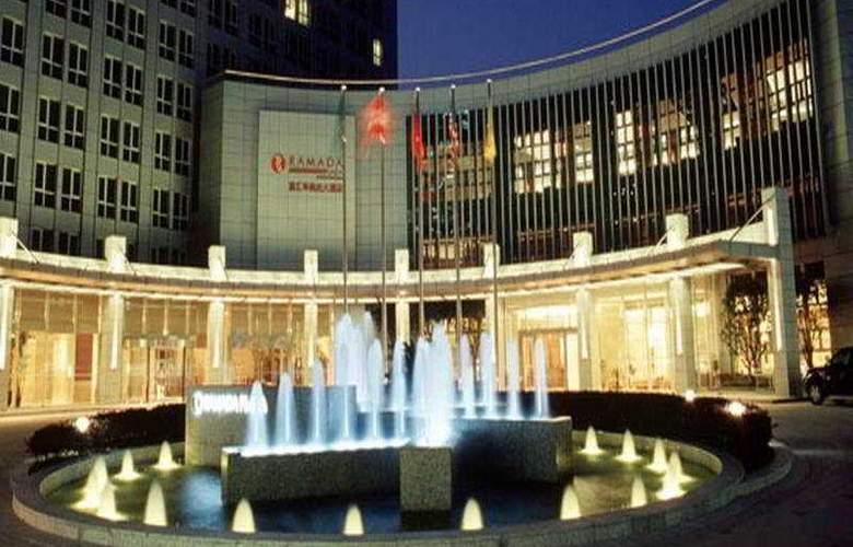 Ramada Plaza Gateway - Hotel - 0