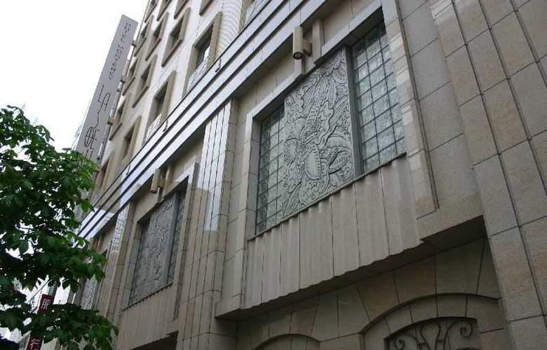 Monterey La Soeur Fukuoka - Hotel - 8