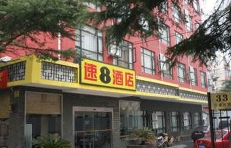 Fengye Super8 Hongqiao - Hotel - 0