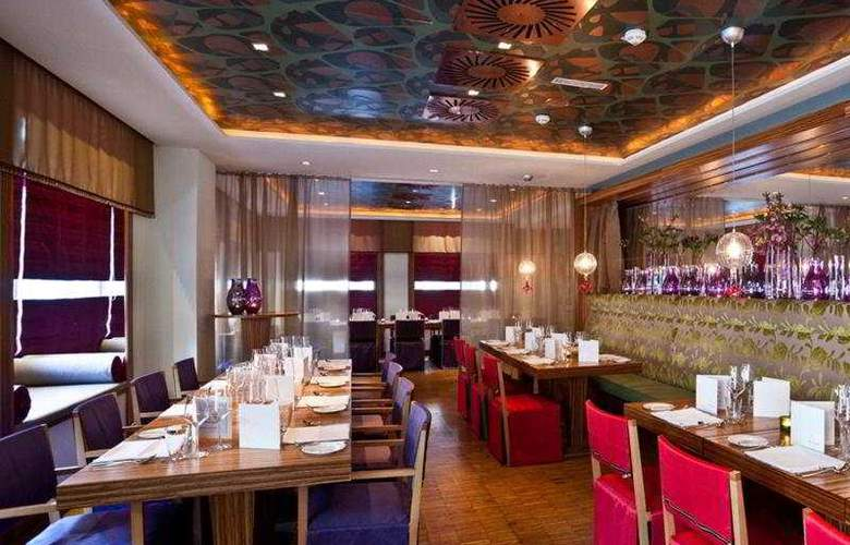 The Ring, Vienna's Casual Luxury Hotel - Restaurant - 6