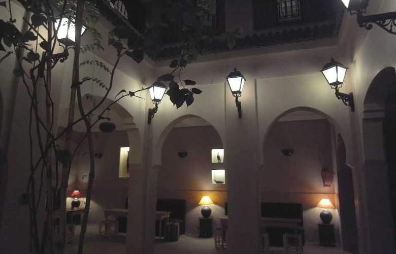 Riad Bazaar Cafe - Restaurant - 1