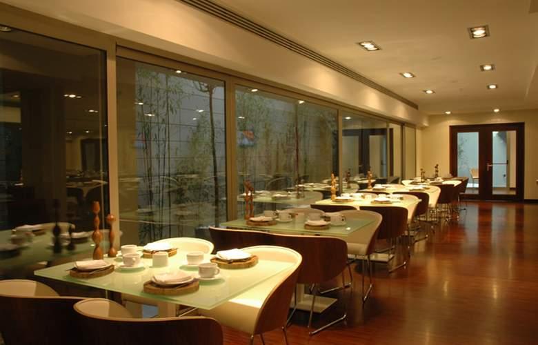 Porto Trindade Hotel - Restaurant - 34