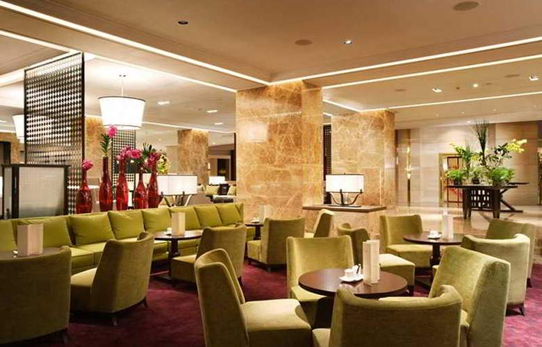 Lotte Hotel World - Bar - 1