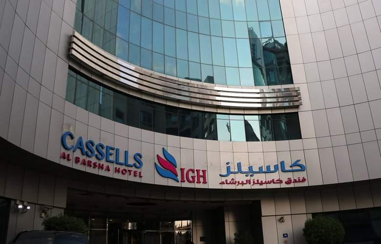 Cassells Al Barsha by IGH - Hotel - 0