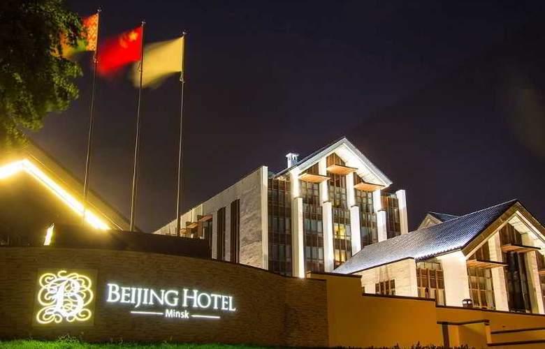 Beijing Hotel - Hotel - 7
