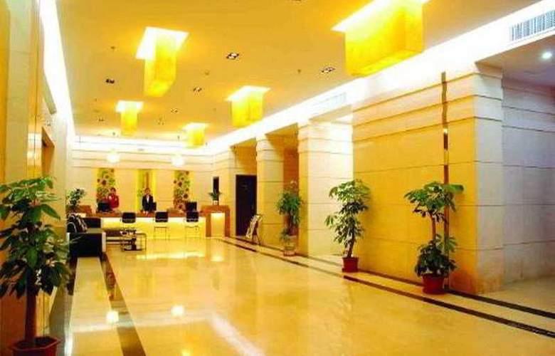Yijiayi - Hotel - 0