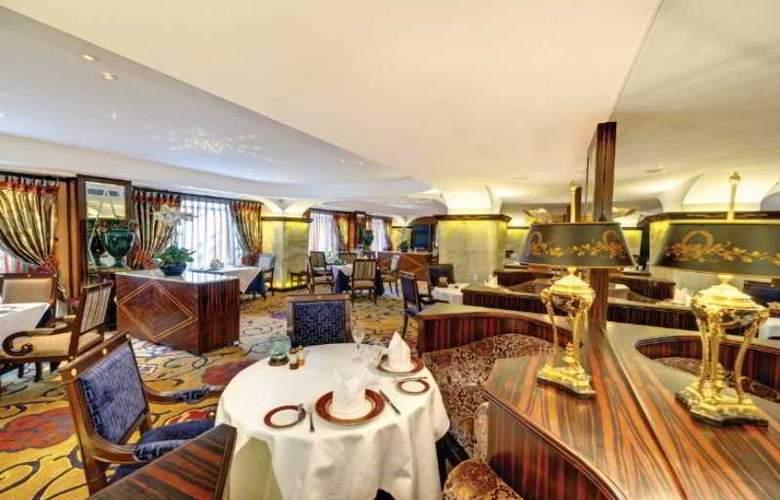 Lisboa Macau - Restaurant - 3