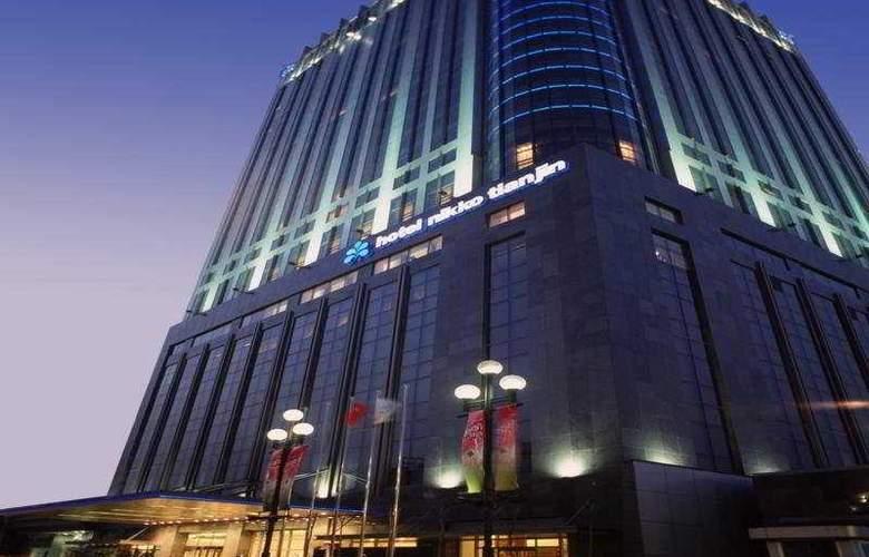 Nikko - Hotel - 0