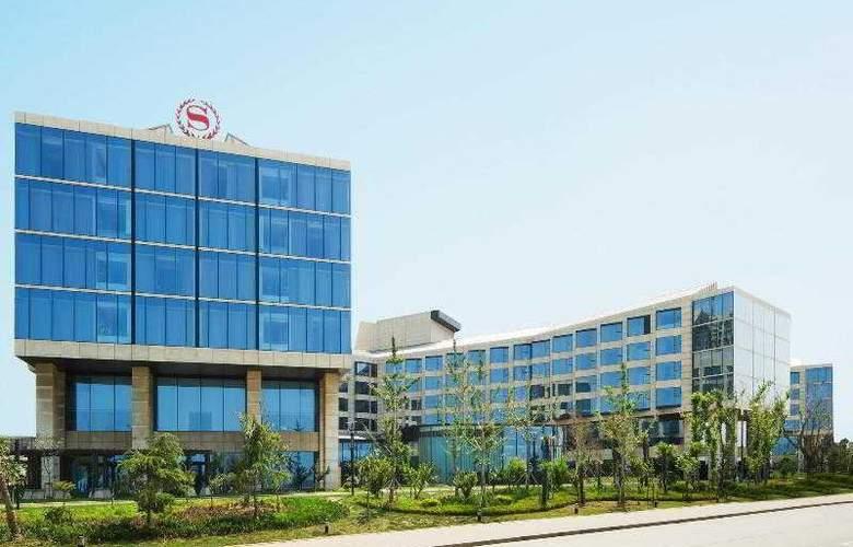 Sheraton Golden Beach Resort Yantai - Hotel - 34