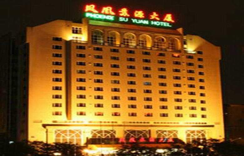 Phoenix Suyuan - Hotel - 0