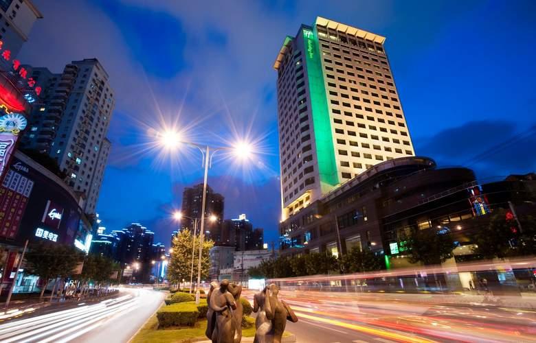 Holiday Inn Vista - Hotel - 0