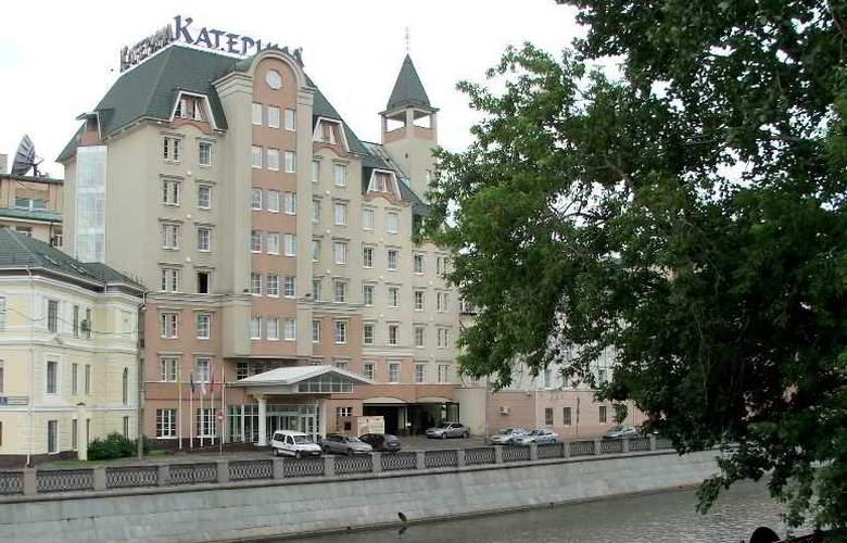Katerina City - Hotel - 5