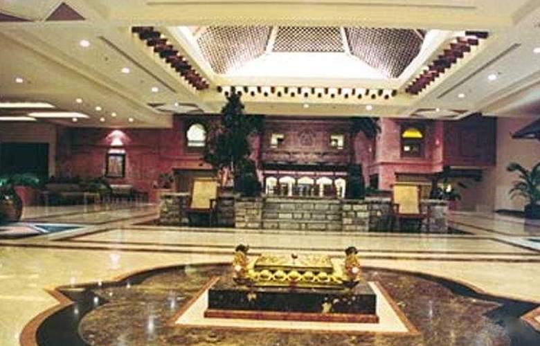 Fulbari Resort - General - 2