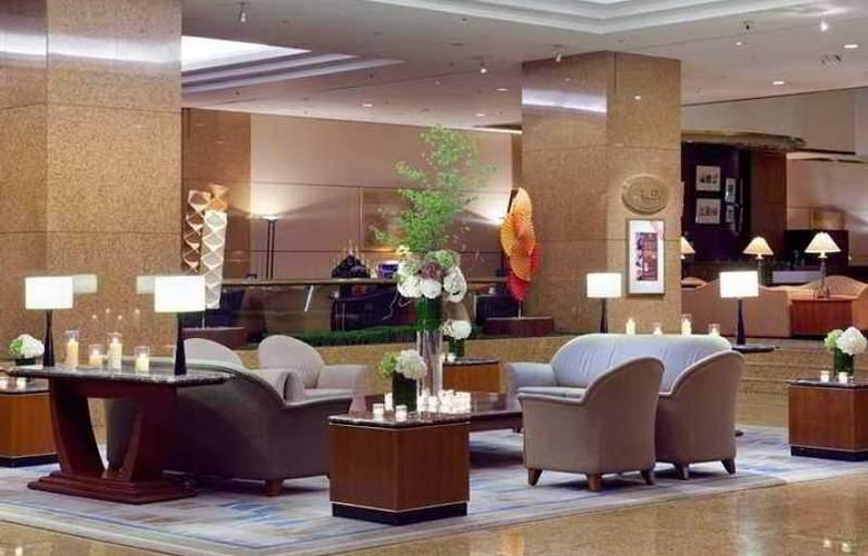 Hilton Nagoya - Hotel - 2