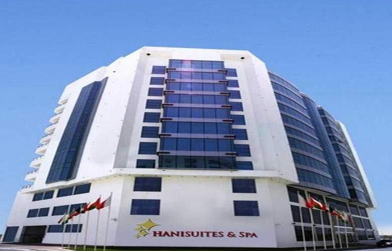 Hani Suites Spa Manama - Hotel - 0