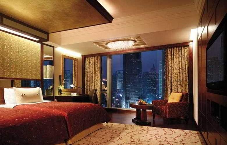 Shangri-la Futian - Room - 1