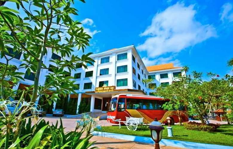 Kingdom Angkor Hotel - Hotel - 10
