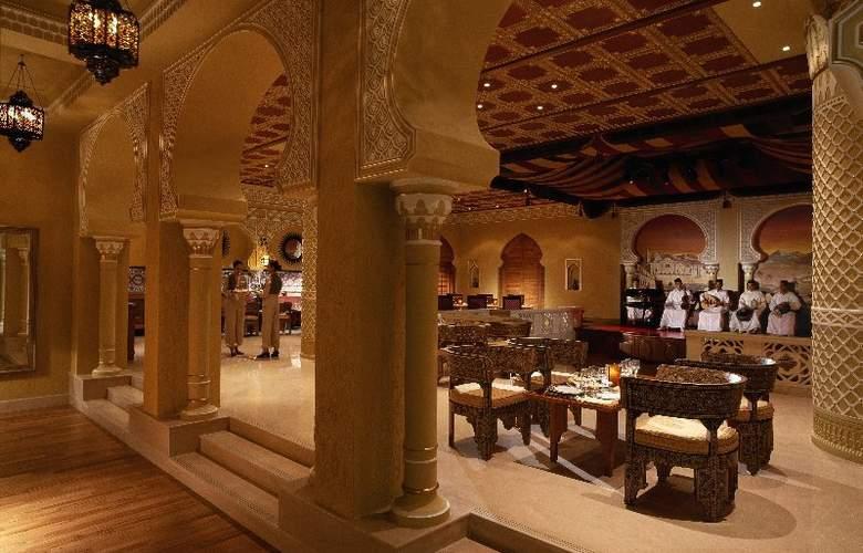 Corniche Hotel Abu Dhabi - Restaurant - 7