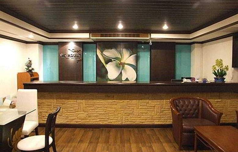 Heritage Hotels Sathorn - Hotel - 0