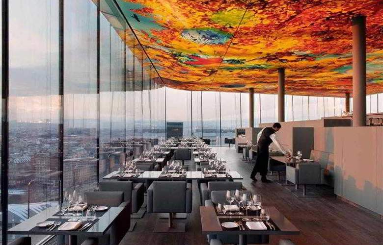 SO Vienna - Hotel - 61