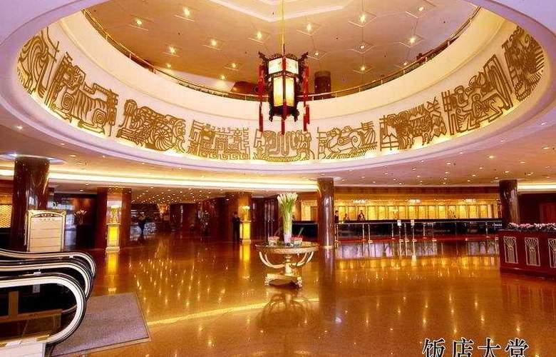 International Beijing - General - 2