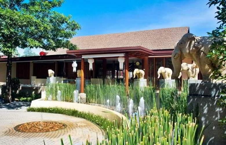 Pavilion Samui Boutique Resort - General - 0
