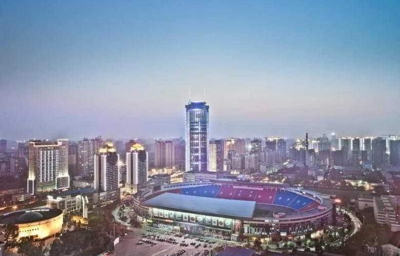 Crowne Plaza Xian - Hotel - 0