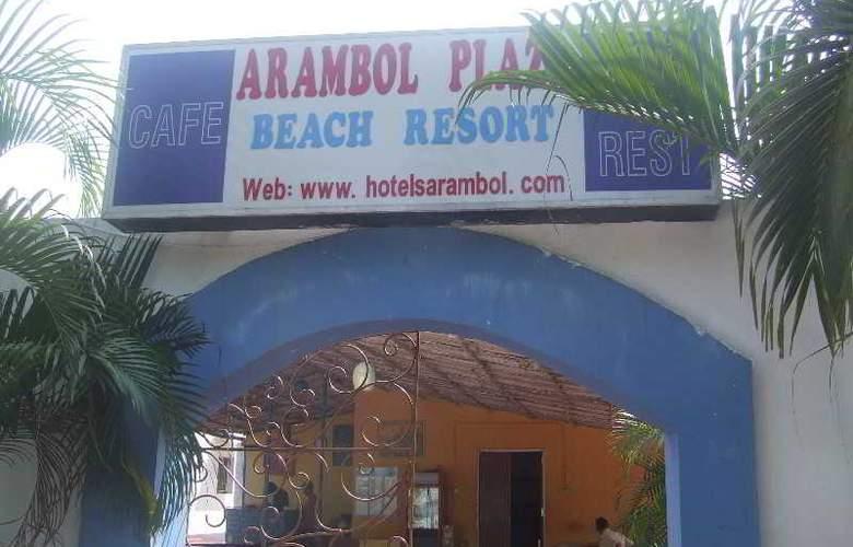 Arambol Beach Resort - Terrace - 7