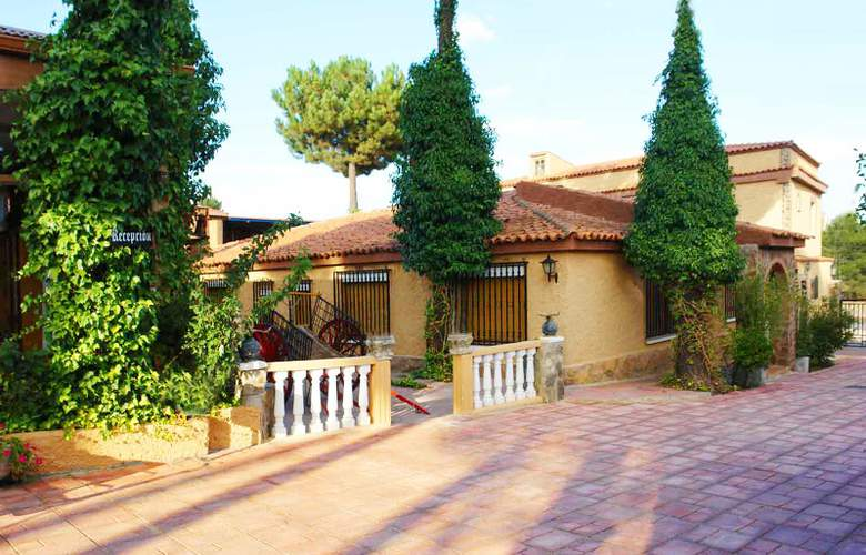 Finca Rural La Villa Don Quijote - Hotel - 16