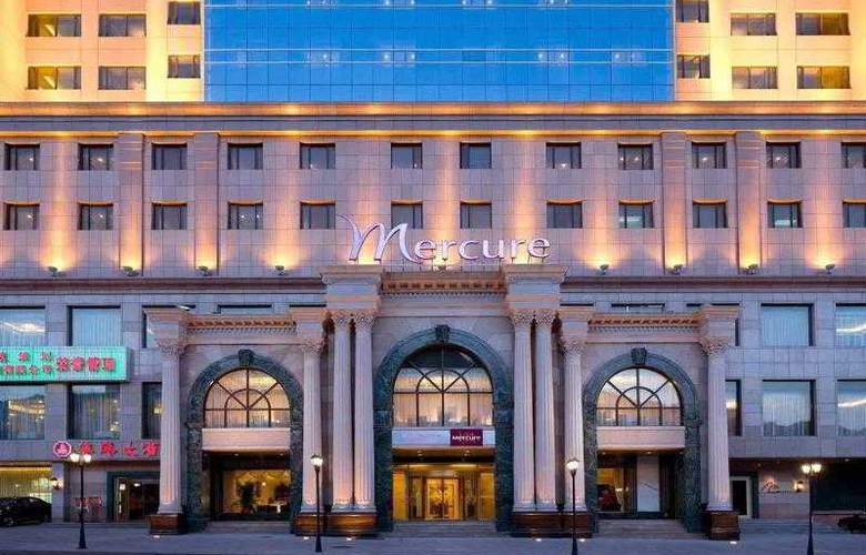 Mercure Teda - Hotel - 9