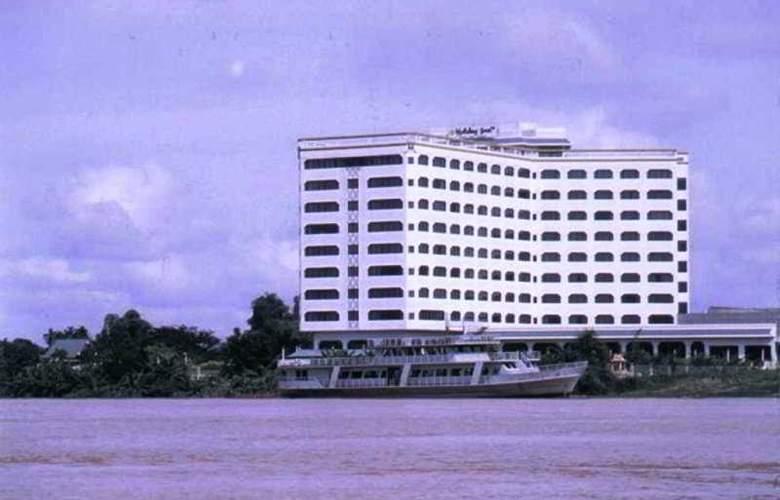 Royal Mekong Nongkhai - General - 4