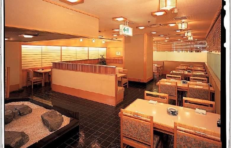 Fukuyama New Castle - Restaurant - 5