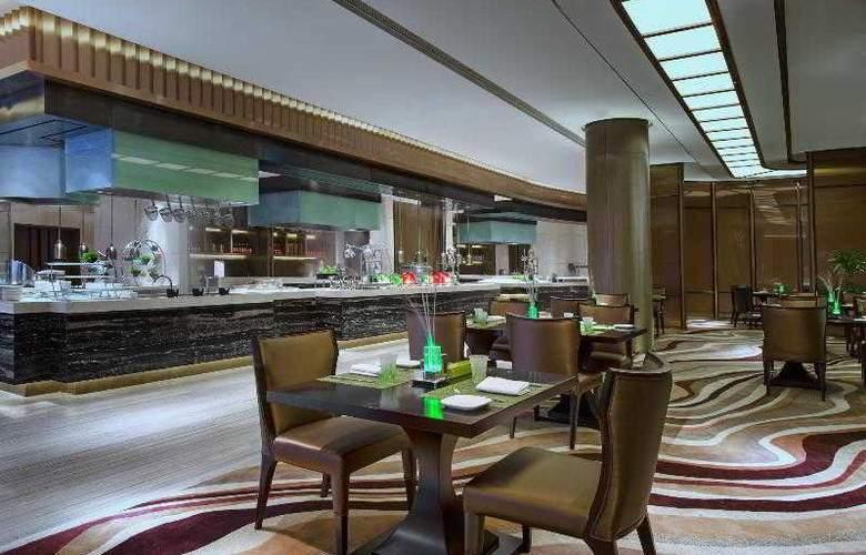 The Westin Xiamen - Restaurant - 61