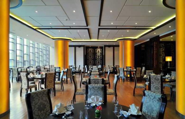 Guoman Shanghai - Restaurant - 15