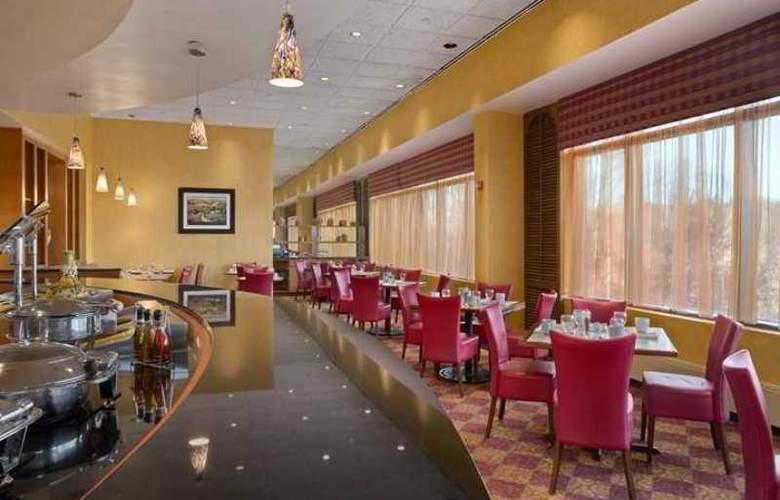 Hilton East Brunswick Hotel & Executive Meeting - Hotel - 11