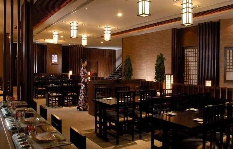 Inn Fine - Restaurant - 5