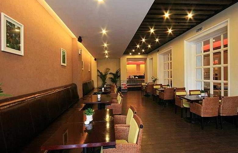 City Inn Bao An Chuang Ye Lu - Restaurant - 4