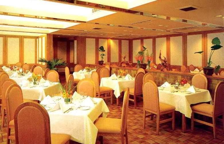 Garden  Xian - Restaurant - 1