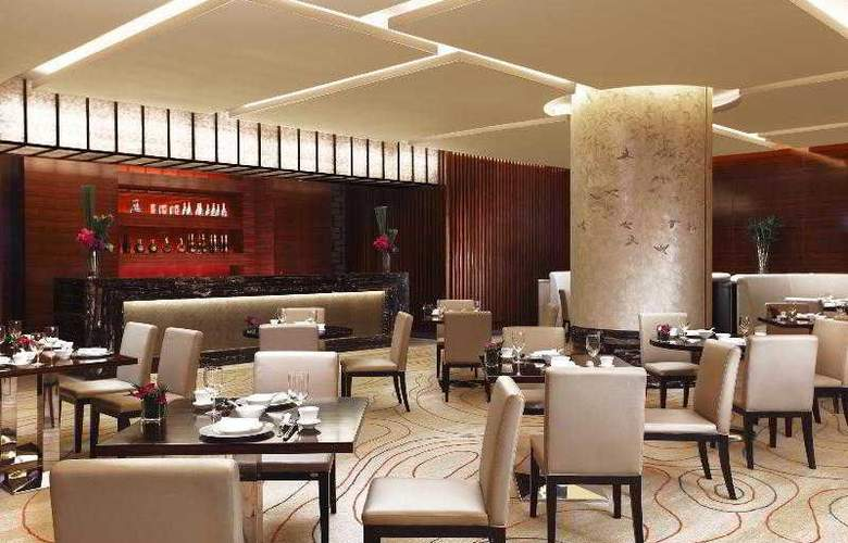 The Westin Pazhou - Restaurant - 55