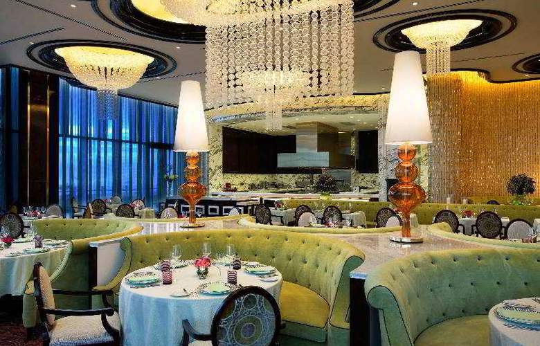 Solaire Resort And Casino - Restaurant - 25