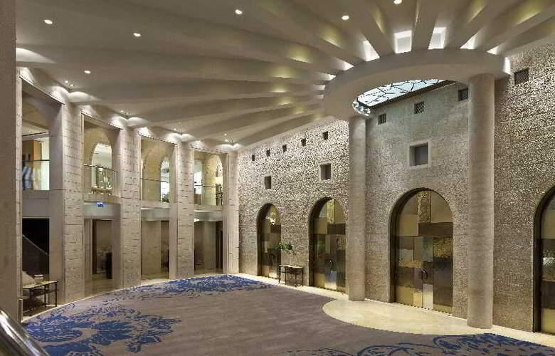 The David Citadel Hotel - Conference - 39