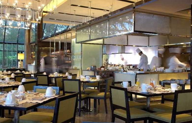 Intercontinental Cairo Semiramis - Restaurant - 10
