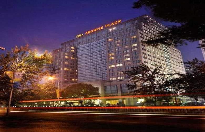 Crowne Plaza Zhongguancun - Hotel - 0