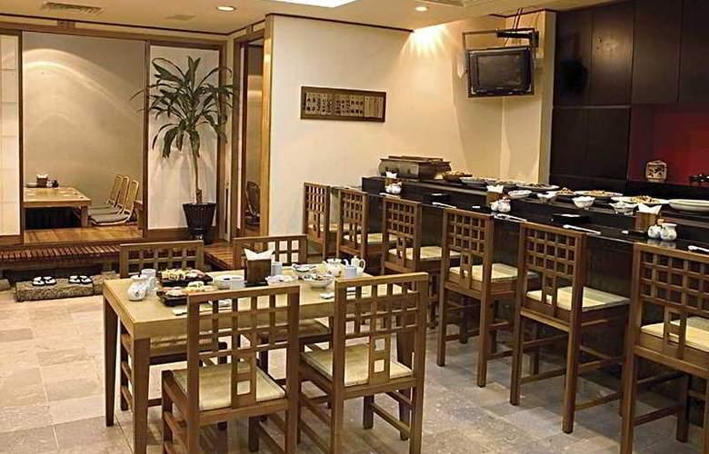 Saigon Prince - Restaurant - 6